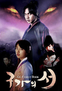 The Love Story of Kang Chi South Korean Romance Fantasy Drama TV Series | Gu Family Book Korean Action Fantasy TV Drama Munhwa Broadcasting Corporation