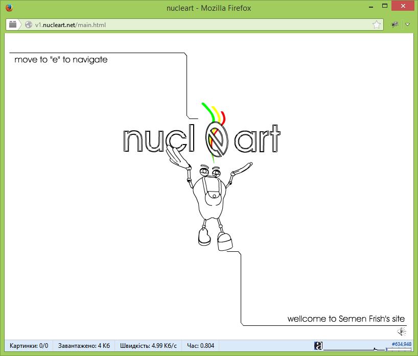 http://v1.nucleart.net/main.html
