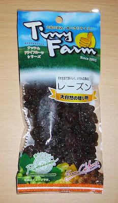 Tiny Farm レーズン(ホクセイ食産株式会社)