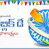 Telugu Happy Republic Day E-Greeting Cards