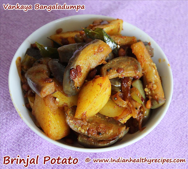 Brinjal Potato Recipe