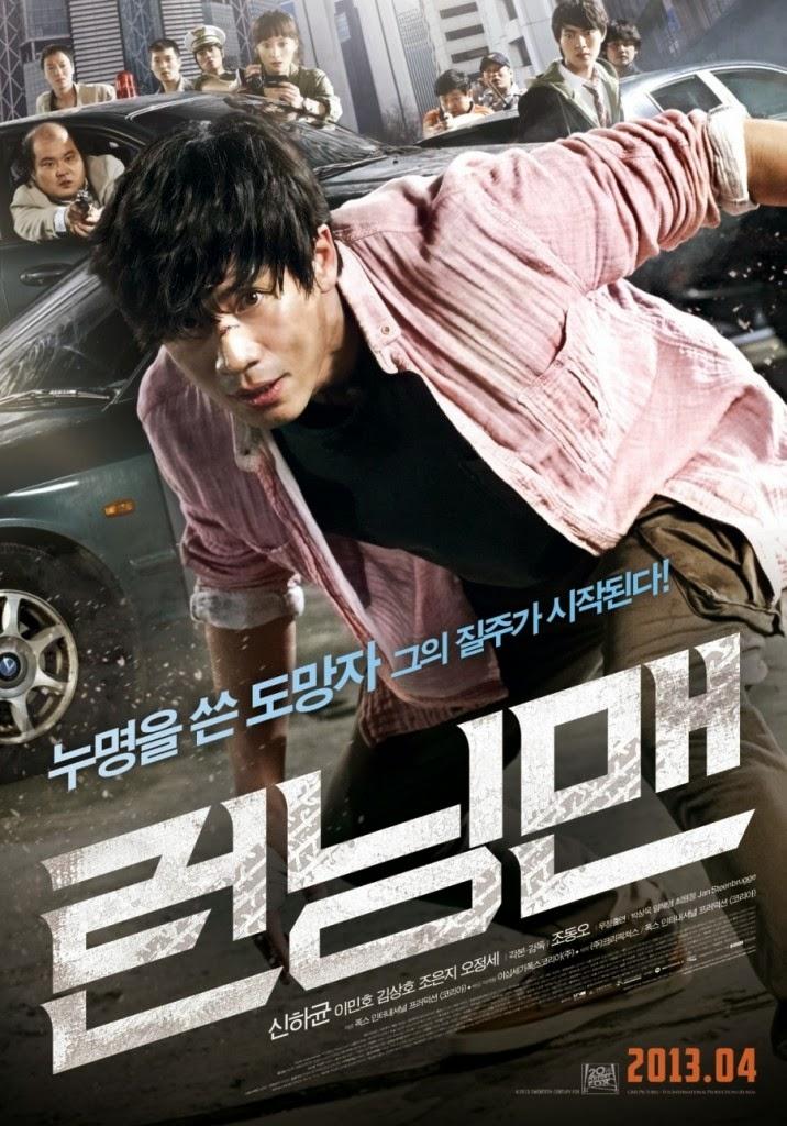 Người Bố Chạy Trốn Full Tập Lồng tiếng - Running Man (2013)