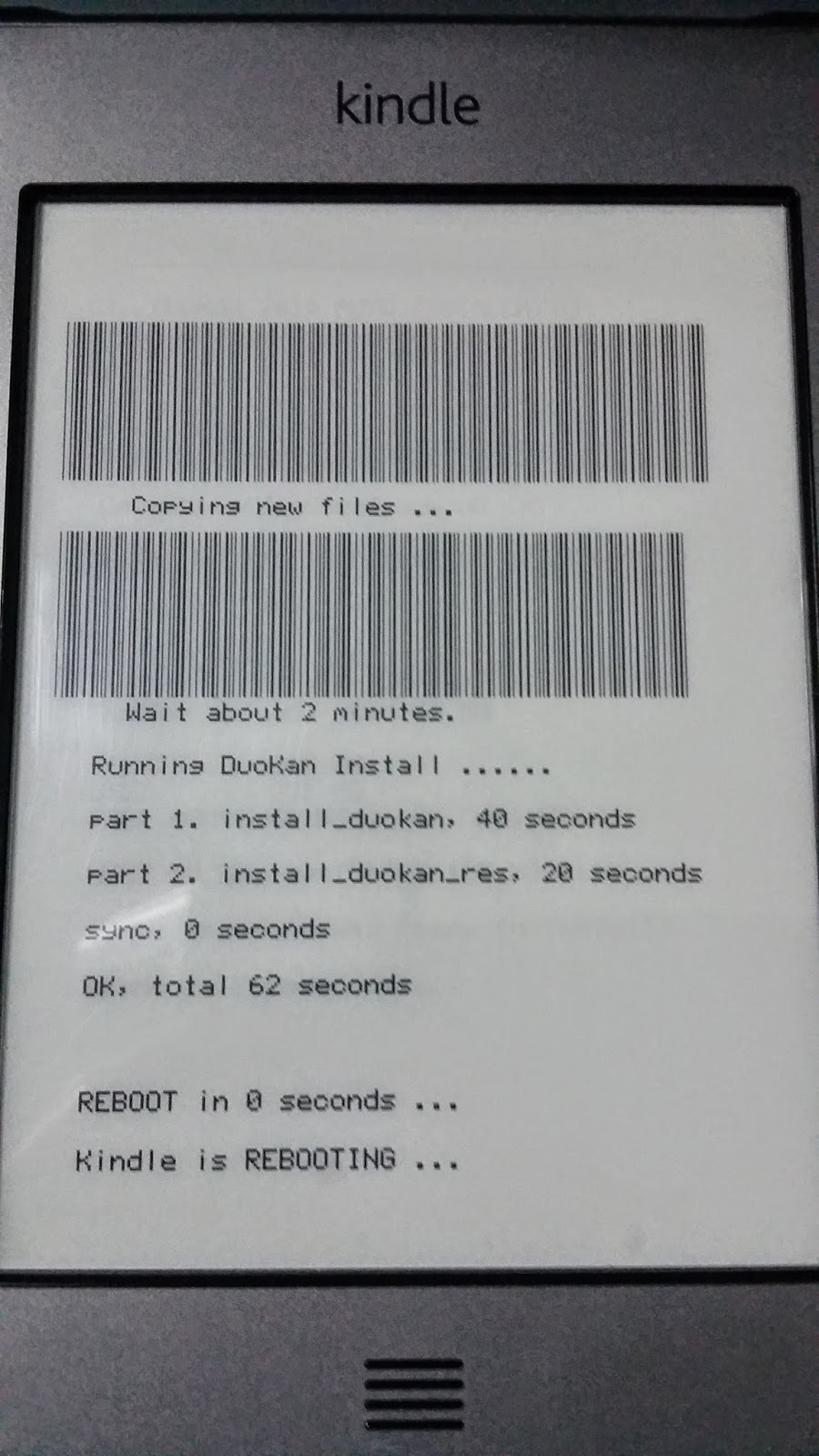 How to reboot kindle touch