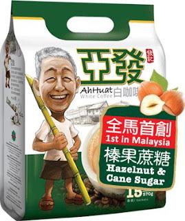 ah huat white coffee produksi malaysia