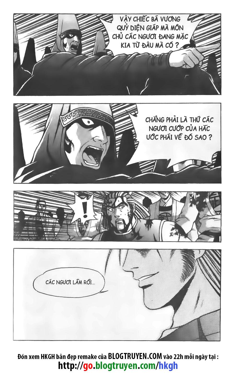 Hiệp Khách Giang Hồ chap 209 Trang 16 - Mangak.info