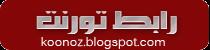 https://archive.org/download/Hadaya_nabi_mahmoud_misry/Hadaya_nabi_mahmoud_misry_archive.torrent