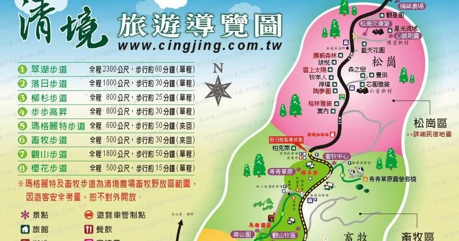 CingJing Minsu  Taipei Forum  TripAdvisor