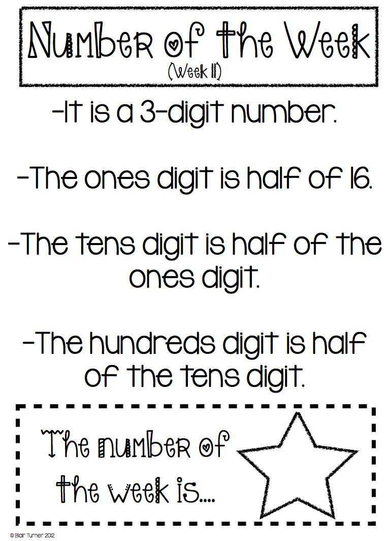 worksheet Mystery Number february 2013 amanda beth online its got 24 mystery number pages along with 5 review to be used any number