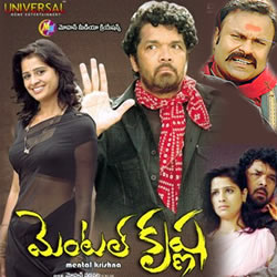 Watch Mental Krishna (2009) Telugu Movie Online