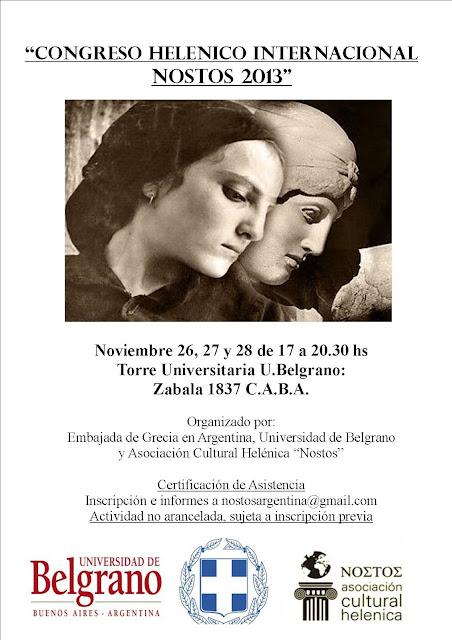 congreso helenico internacional nostos 2013, rostros