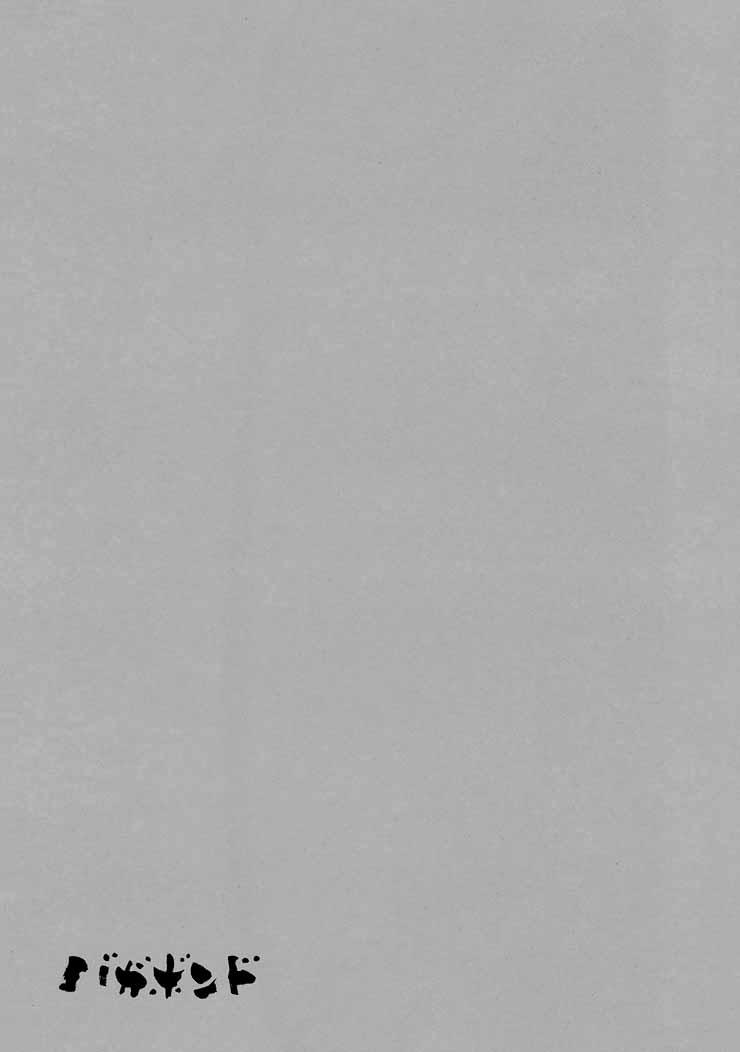 Vagabond - Lãng Khách Chap 300 - Truyen.Chap.VN