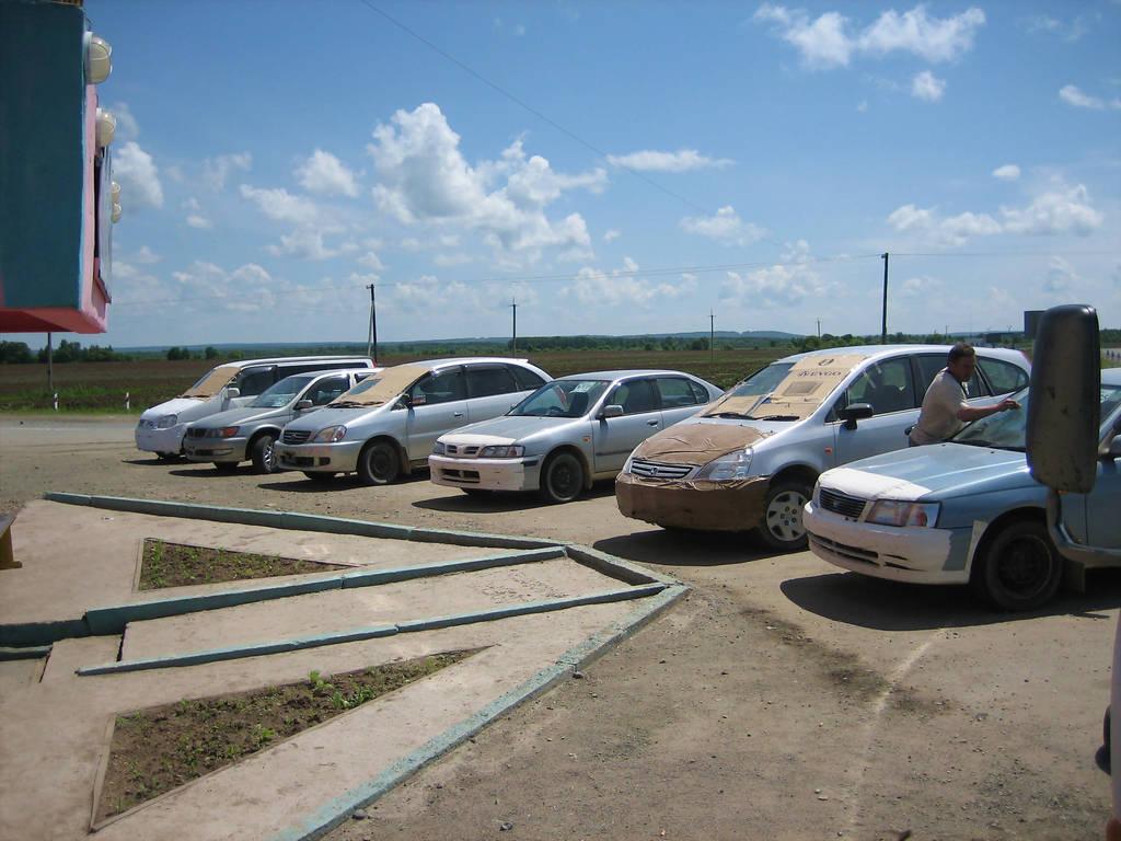 Конструктор (авто под документы) - Авто Владивосток
