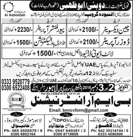 driver job in dubai for pakistani