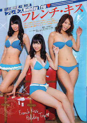 AKB48 French Kiss Bikini