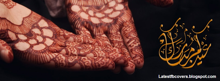 eid-fb-covers