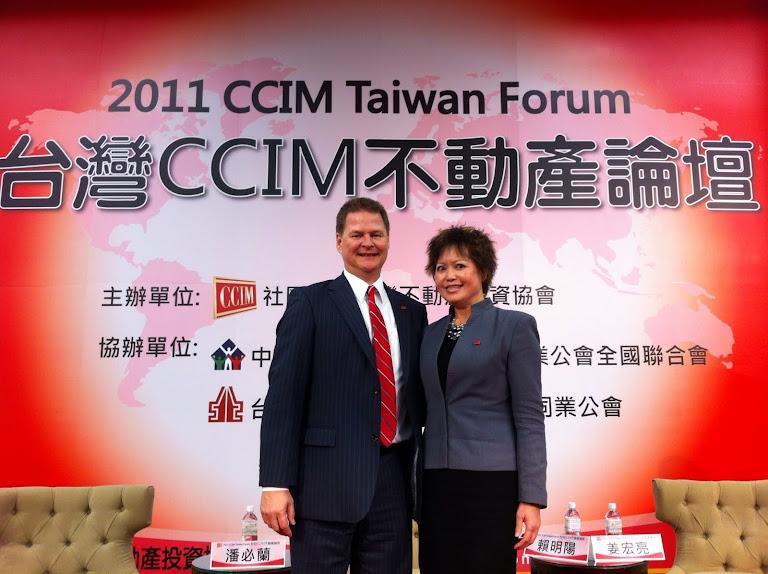 2011 CCIM不動產論壇