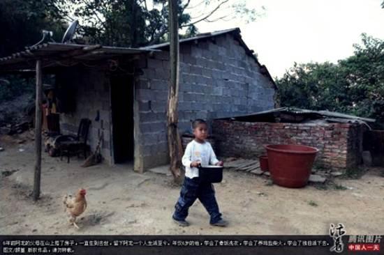 budak-kecil-dipulau-masyarakat