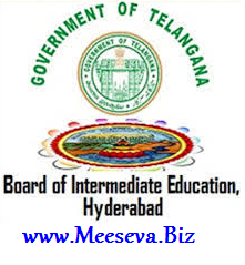 Telangana-ts-intermediate-results-2015
