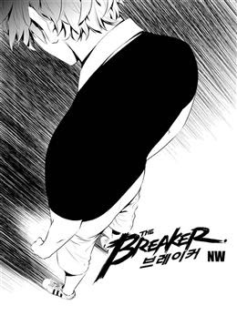 The Breaker New Waves Mangá 63 Português