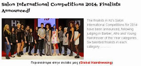 Salon International Competitions 2014: Finalists Announced!