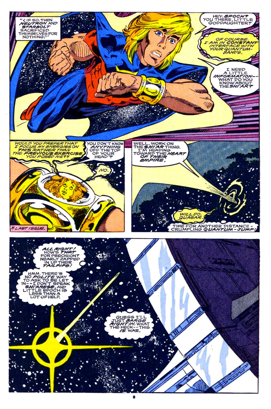 Captain America (1968) Issue #399c #340 - English 7
