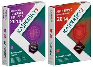 Kaspersky Antivirus & Internet Security 2014