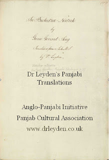 Dr Leyden&#39;s Panjabi Translations