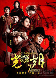 7 Sát Thủ - 7 Assassings (2013)