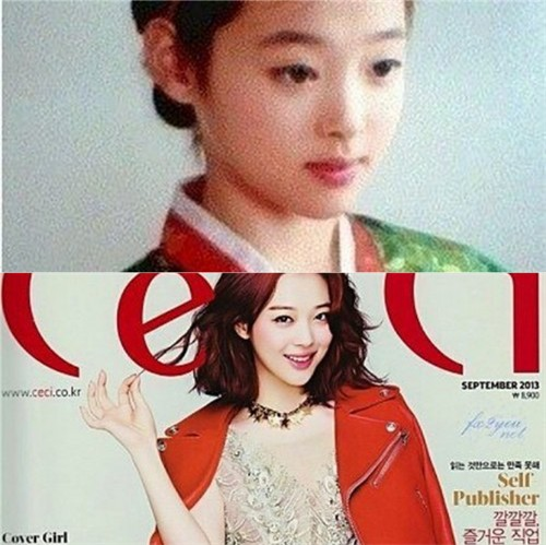 Sulli, Transformasi Foto Artis Korea Terkenal yang Sudah Keluar dari SM Entertainment
