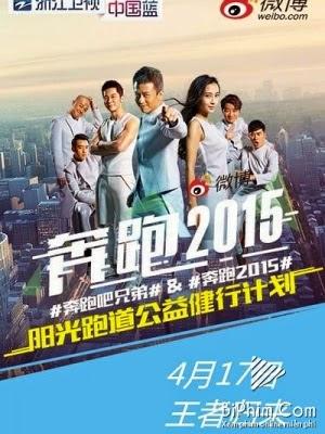 Phim Running Man Trung Quốc 2015