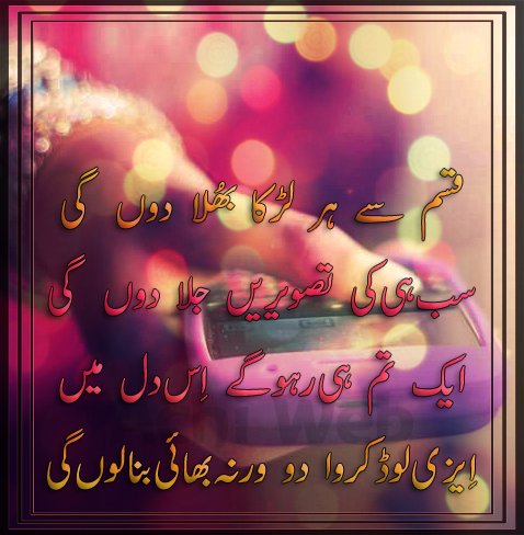 humour and satire in urdu literature Satire meaning in urdu: طنزیہ نظم - tanzia nazam meaning, definition synonyms at english to urdu dictionary gives you the best and accurate urdu translation and meanings of satire and tanzia nazam meaning.