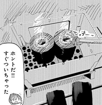 ゆるキャン△の画像 p1_23