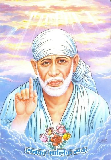 A Couple of Sai Baba Experiences - Part 634
