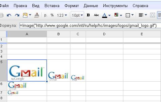 Как вставить в гугл таблицу