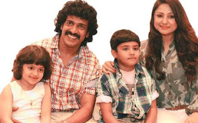Upendra with sweet family