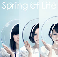 Perfume. Spring of Life
