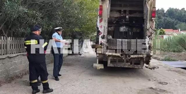 Τραγωδία στην Ηλεία: Οδηγός απορριμματοφόρου πάτησε ζωντανή 30χρονη!!!