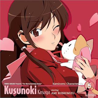 Kami Nomi zo Shiru Sekai Character CD.5 - Kasuga Kusunoki