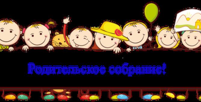 Новогодний сценарий для старшей группы детского сада