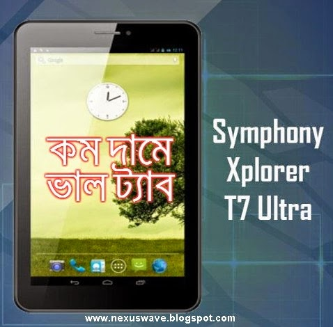 Cheap Rate Tablet Pc In bangladesh