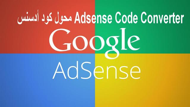 Adsense Code Converter