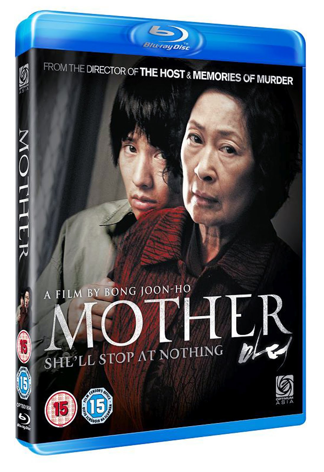 mother-madeo-movie-blu-ray-case-box