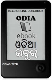odia ebook pdf