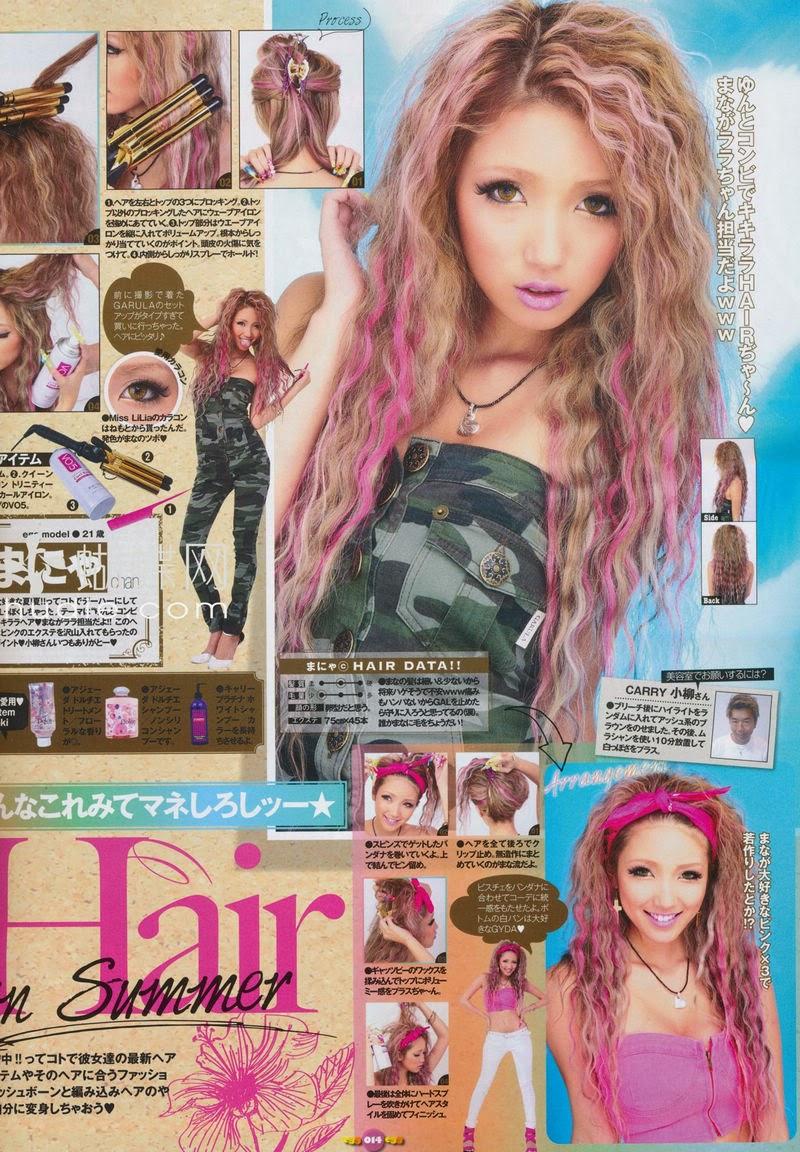 Manya, Manami Suzuki, gyaru hair tutorial, penteados, triondas