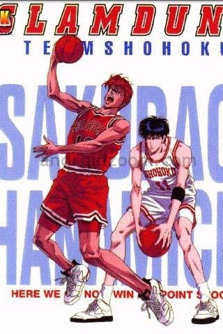 Slam Dunk Japanese Anime Cartoon