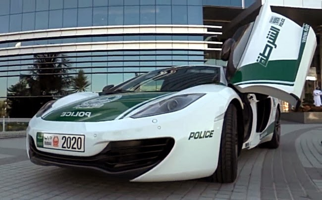 Super Patrol Car