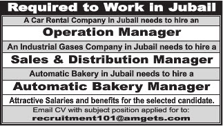 REQUIRED TO WORK IN JUBAIL OPERATION MANAGER VISA NOT THERE JOB IN KSA 08.01.2017