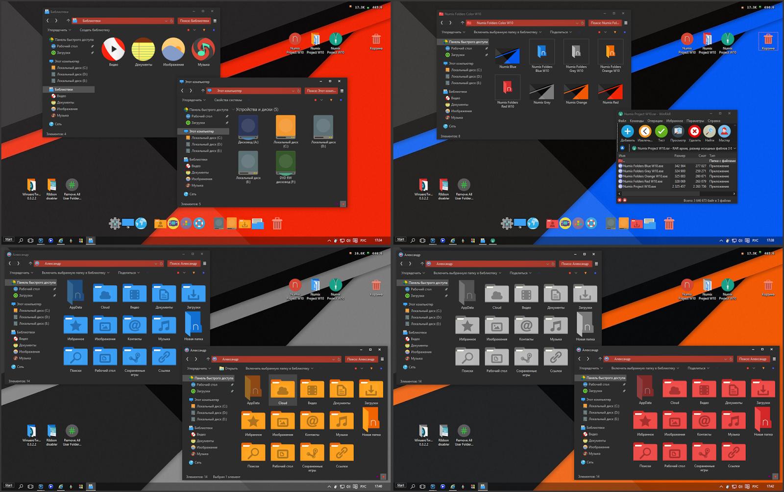 ويندوز Windows Numix ويندوز