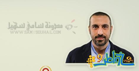 شاهد برنامج #خواطر9 للمبدع أحمد الشقيري جميع الحلقات أول بأول #رمضان
