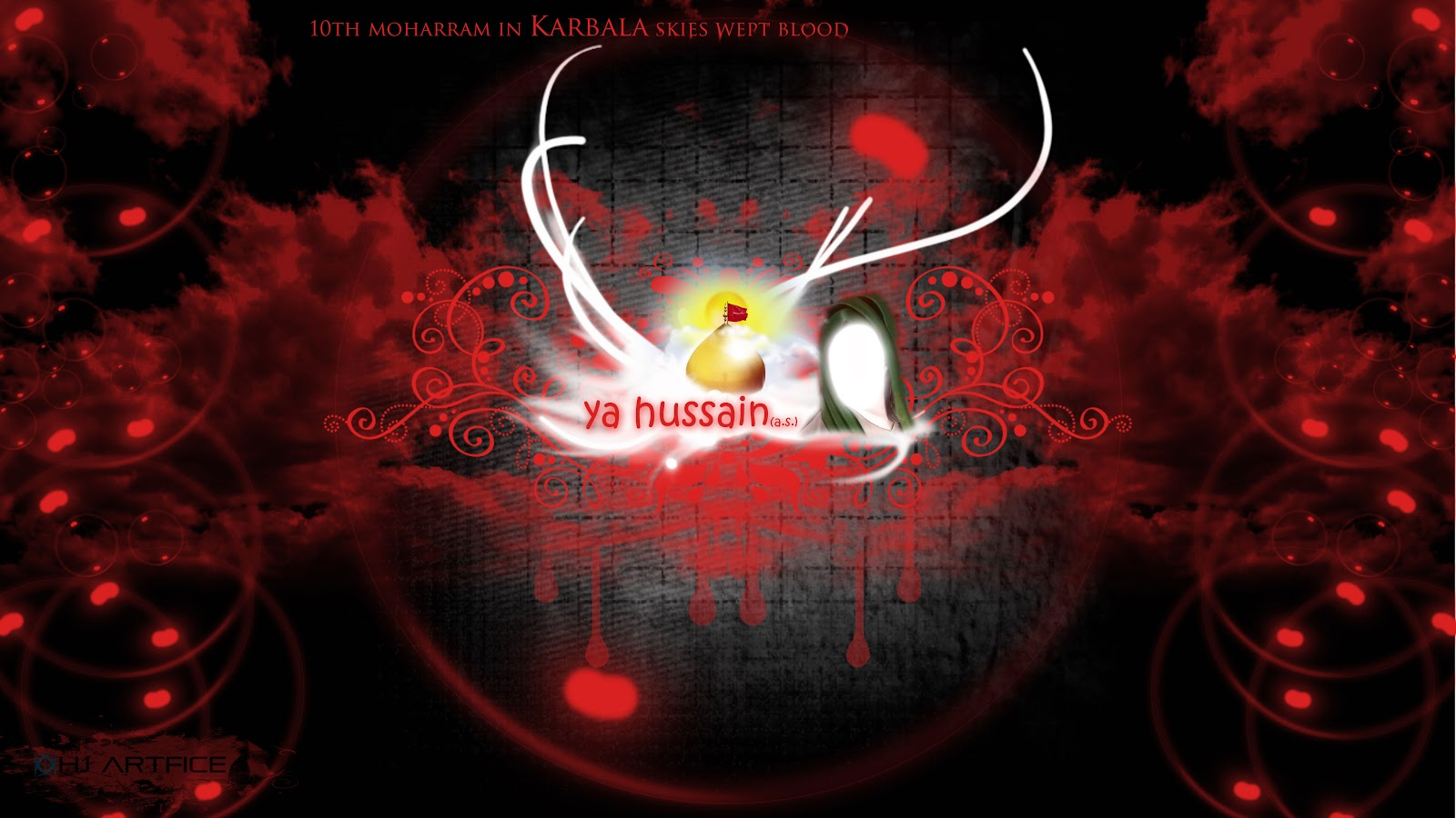 Ya Ali Ya Hussain Wallpapers